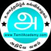 tamil academy logo